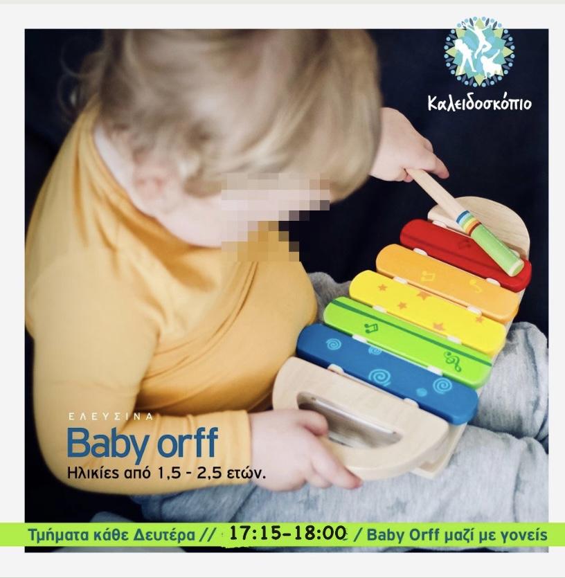 Εργαστήρι Baby Orff για παιδιά ηλικίας από 1,5 – 2,5 ετών
